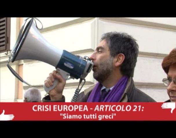 crisi-europea-articolo-21-e-popolo-viola-con-tutti-i-greci
