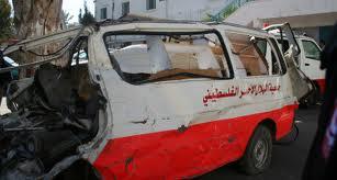 Zingaretti ed il modello Israele. La protesta della Mezzaluna Rossa palestinese