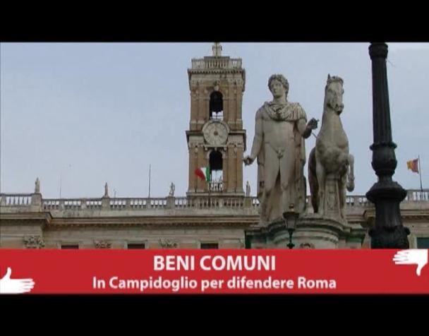 beni-comuni-in-campidoglio-per-difendere-roma