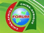 Cina e Africa conformeranno un nuovo tipo di Associazione Strategica