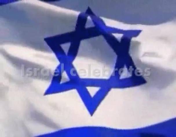 this-is-israel