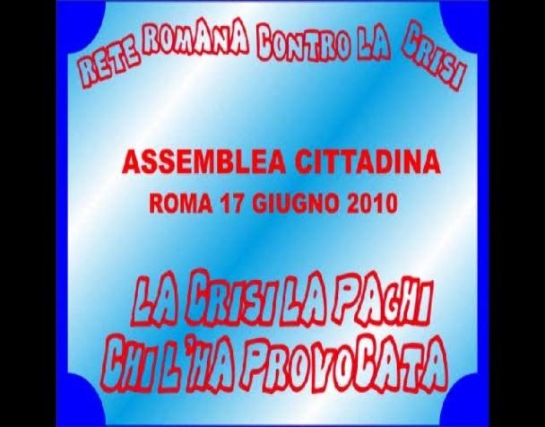 rete-romana-contro-la-crisi-2