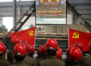 Il congresso dei comunisti cinesi: innovazioni e nuovi obiettivi, ma senza rotture