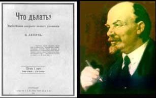 I comunisti, la tattica e le alleanze, che fare? – Domenico Moro