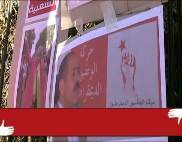 tunisia-siamo-tutti-chokri-belaid-manifestazione-a-roma