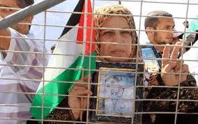 Israele somministra medicamenti di uso veterinario a prigionieri palestinesi.