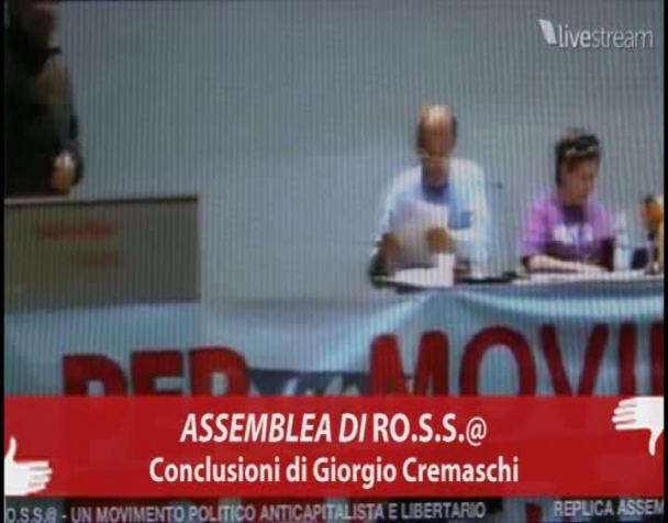 nasce-r-o-s-s-conclusioni-di-giorgio-cremaschi