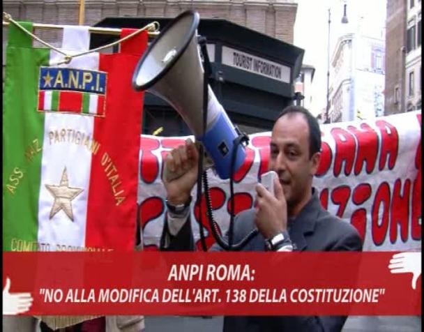 anpi-roma-difendiamo-lart-138-della-costituzione