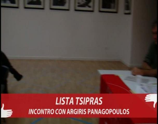 lista-tsipras-incontro-con-argiris-panagopoulos