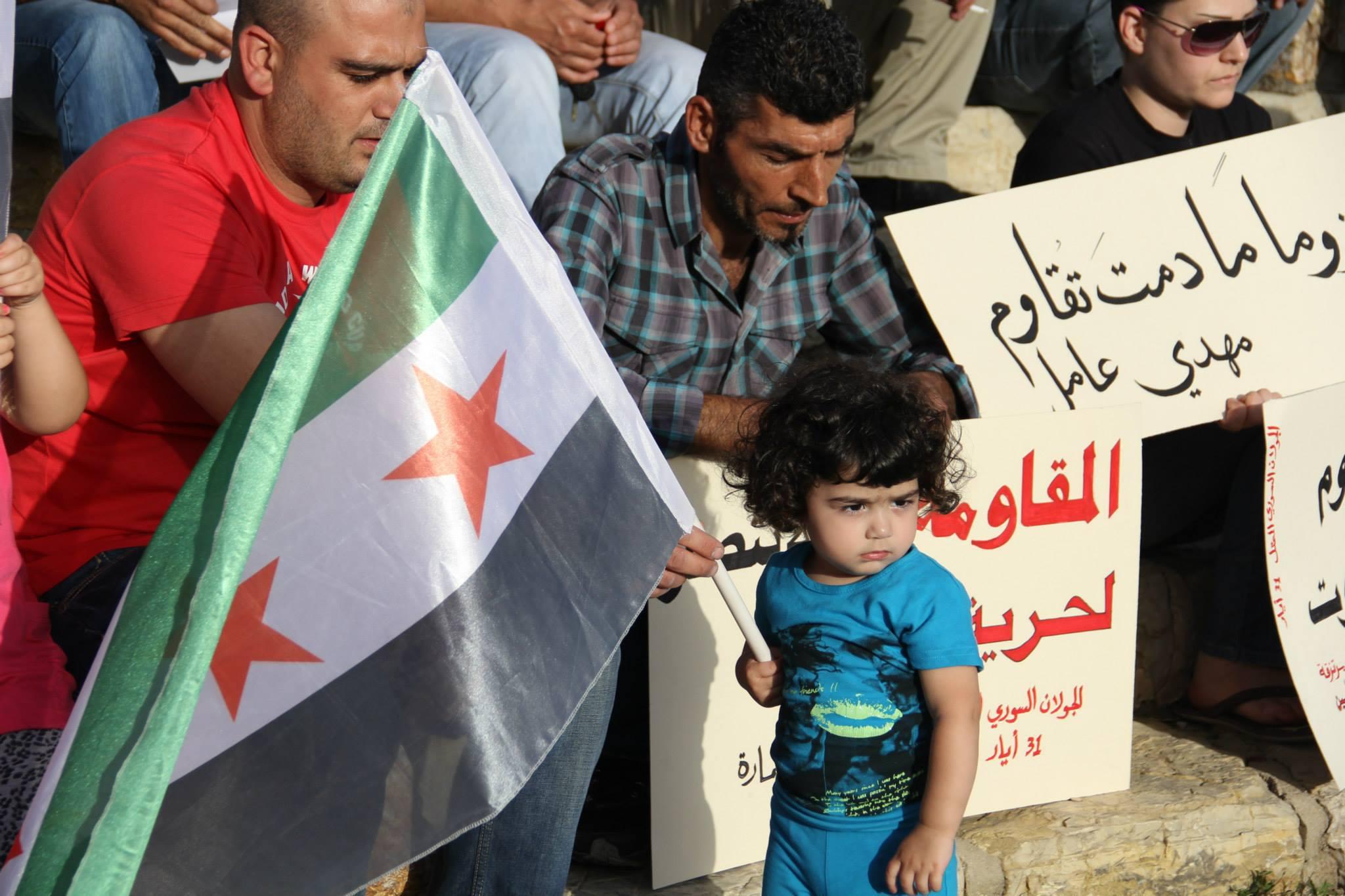 SIRIA : Contro Assad e l'Imperialismo – Sinistra Anticapitalista