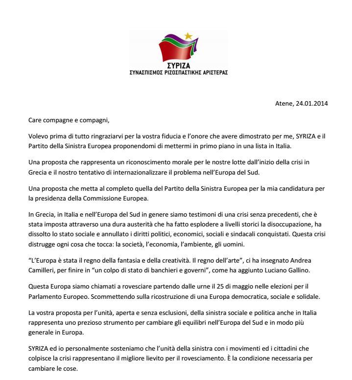 EUROPEE : Tsipras (Syriza) scrive all'Italia – Ecco la mia lista