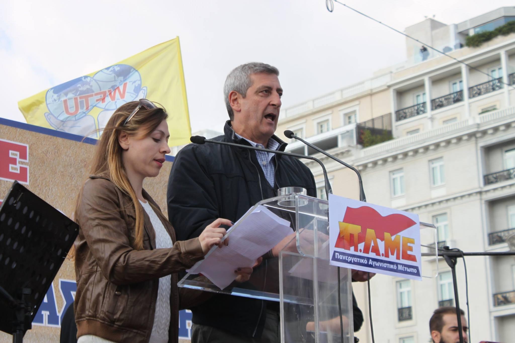 Atene: forte sollevamento di indignazione, rabbia e richieste. Presente delegazione USB.