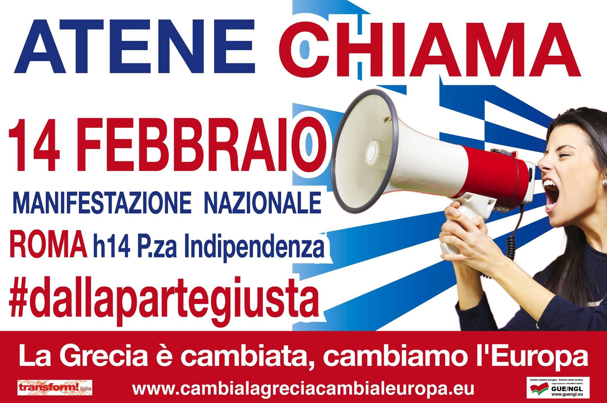 ATENE CHIAMA : in piazza per la Grecia il 14 febbraio