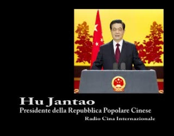 gli-auguri-per-il-nuovo-anno-di-hu-jintao