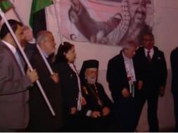 Targa a Yasser Arafat