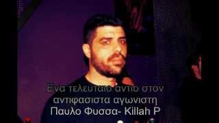 grecia-ucciso-dai-fascisti-pavlos-fyssas-la-sua-musica-la-nostra-lotta