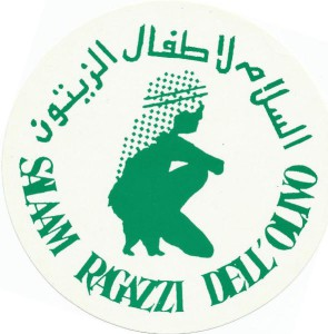 Salaam Ragazzi dell'Olivo