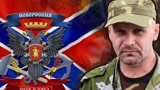 stop-nazi-ukraine-leonardo-cribio-a-brugherio-mb-italy