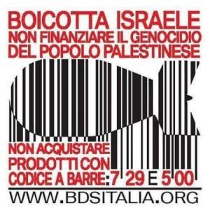 Boicotta Israele Codice a barre