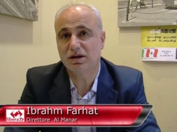 Ibrahm Farhat Al Manar