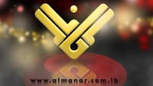 Logo Al Manar