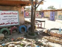 Palestina : la scuola di Al-Khan-Al-Ahmar