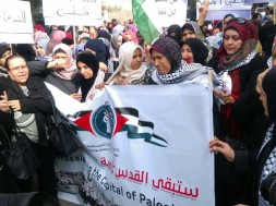 Donne palestinesi in piazza a Gaza